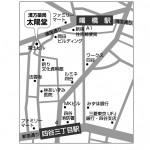 漢方薬局太陽堂地図